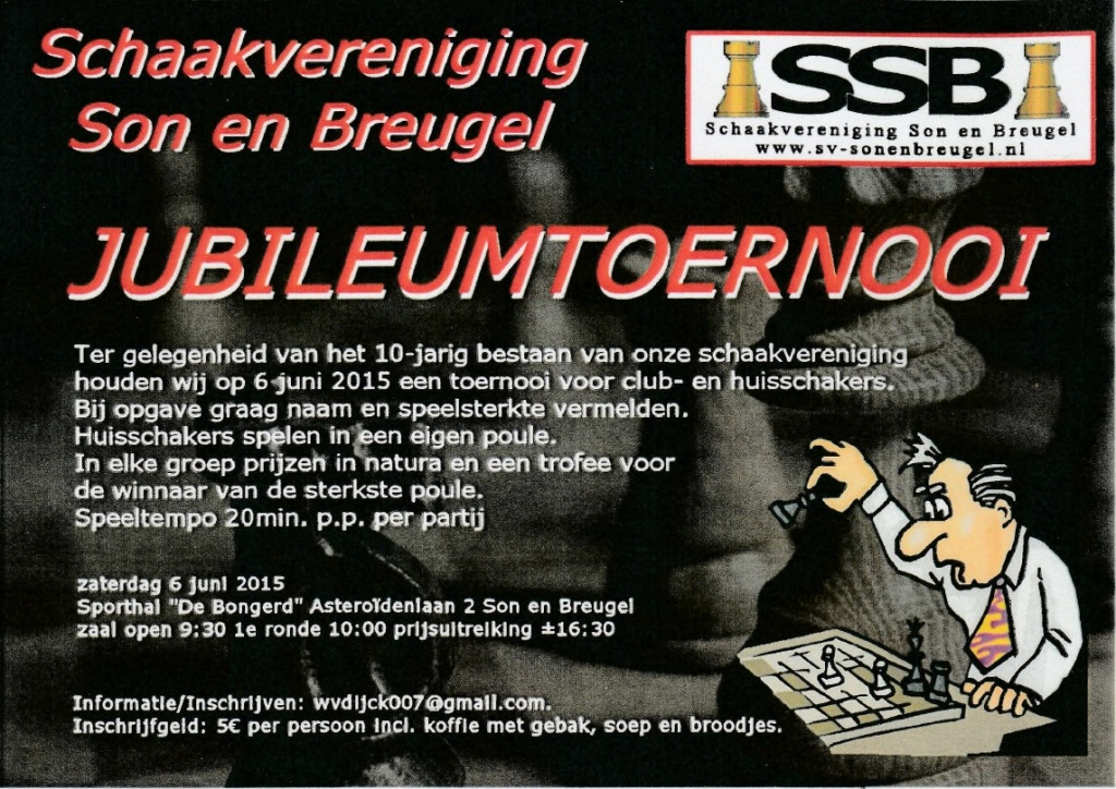 SSB_Jubileumtoernooi